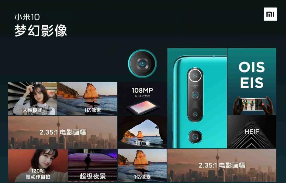 Xiaomi Mi 10 Camera Samples Video Image