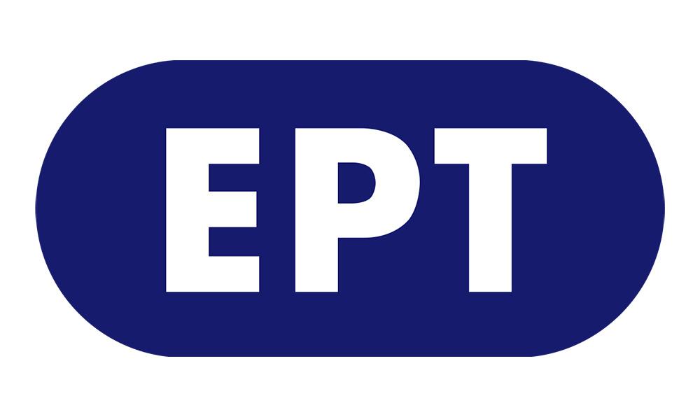 Μαθαίνουμε στο σπίτι: Τηλεοπτικό σχολείο στην EΡT2, κάθε πρωί στις 10