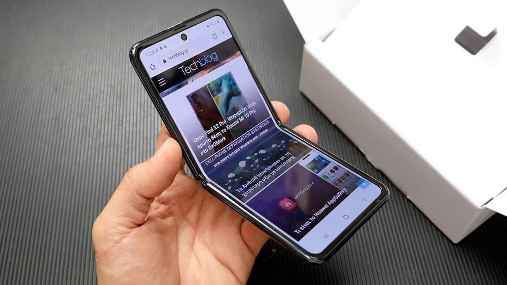 Samsung Galaxy Z Flip Techblog