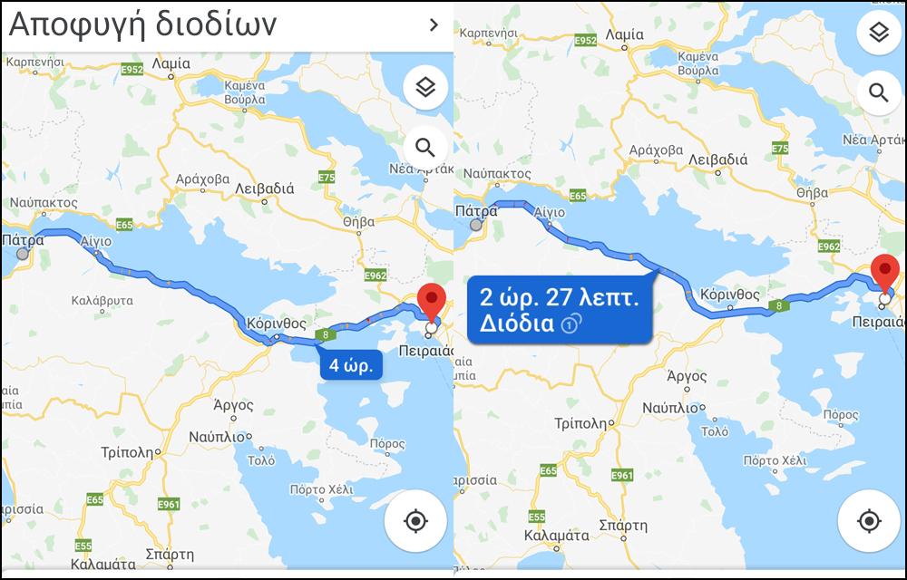 Google Maps Avoid Tolls