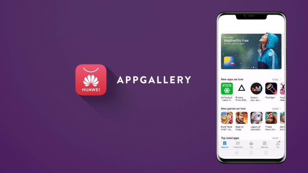 Τι είναι το Huawei AppGallery