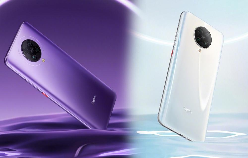 Redmi K30 Pro More Leaks