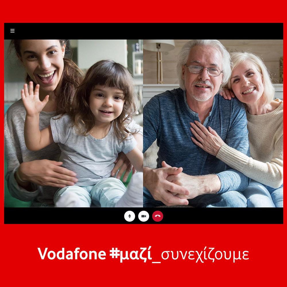 Σχέδιο δράσης και πρωτοβουλίες της Vodafone για την κοινωνία, τις επιχειρήσεις, τους πολίτες και τους εργαζομένους της