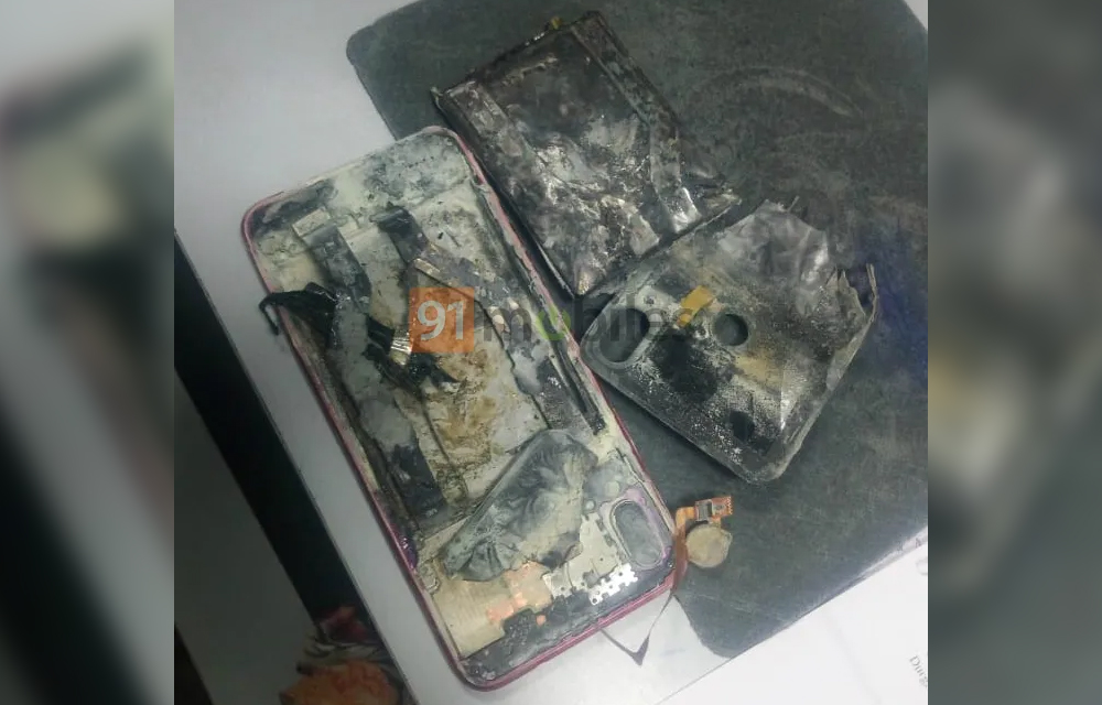 Xiaomi Mi Note 7 Pro Fire