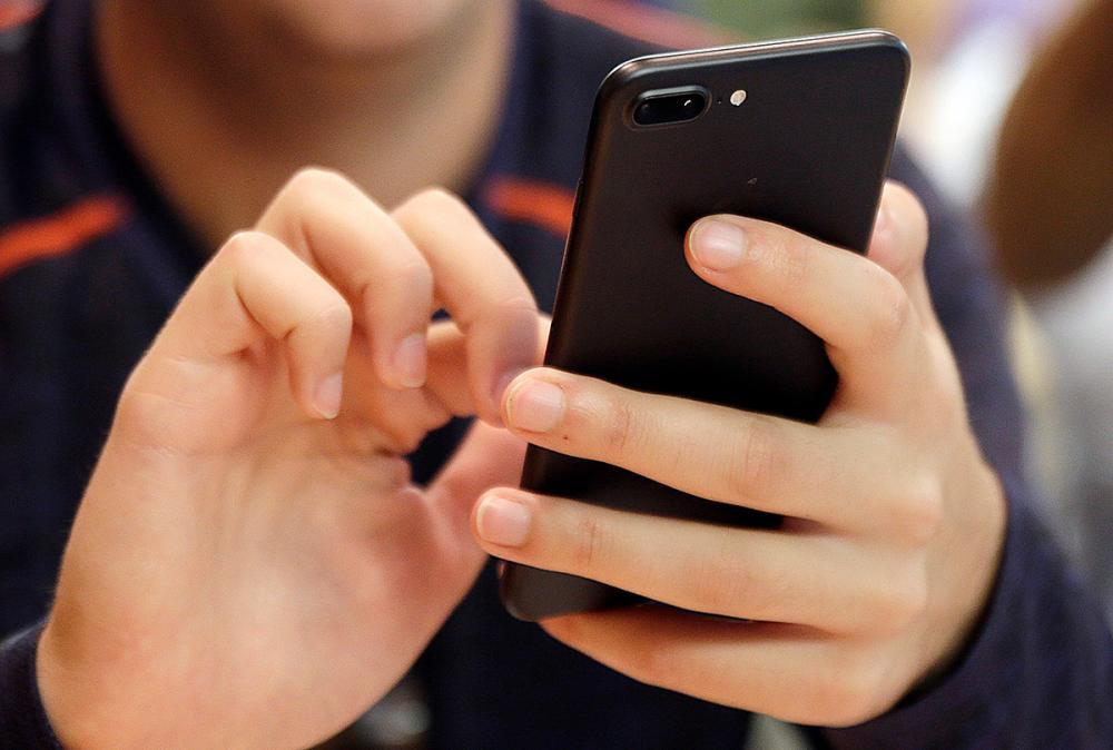 Διαδικασία ενεργοποίησης απενεργοποίησης των ειδοποιήσεων SMS έκτακτης ανάγκης