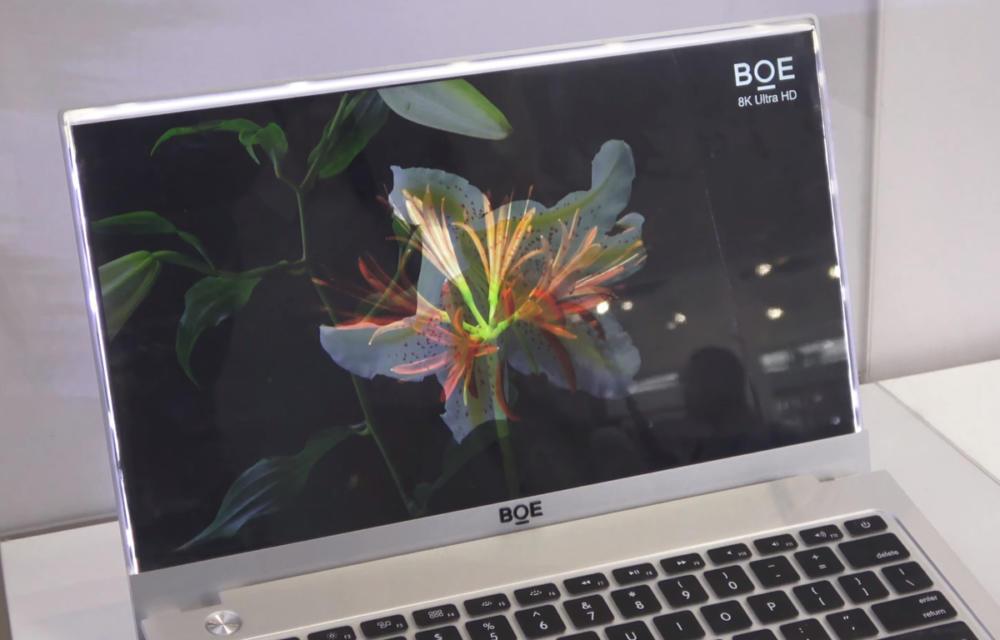 BOE NoteBook Displays