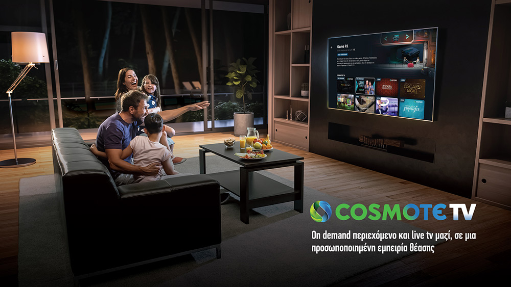 COSMOTE TV family lifestyle