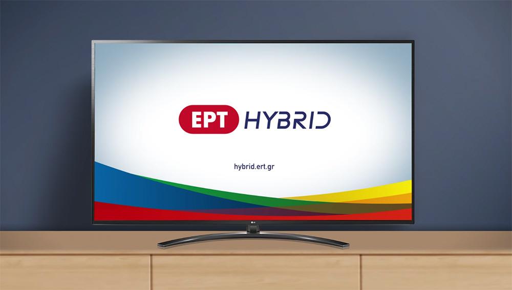 ERT Hybrid logo