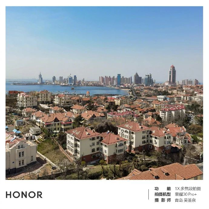 Honor 30 Camera Sample Prices
