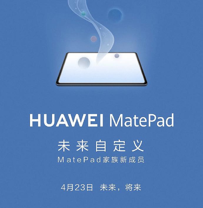 Huawei MatePad 10.4 poster