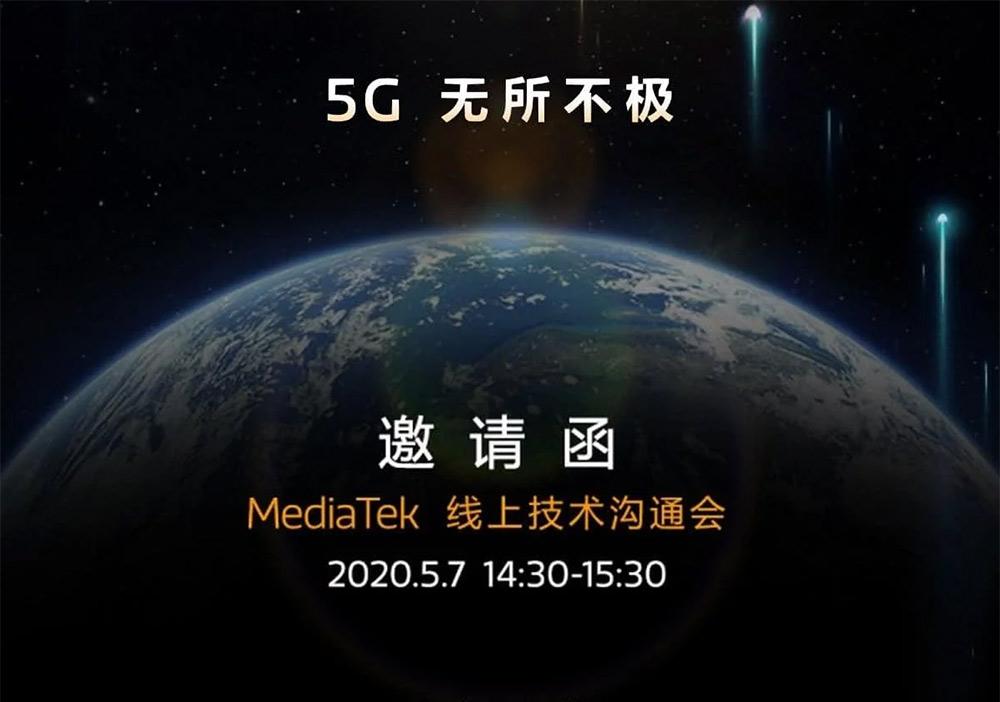 MediaTek 5G smartphone SoC.jpg