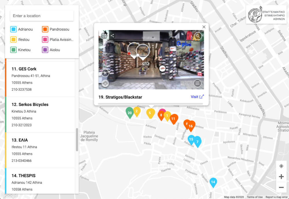 Virtual shopping therapy σε 20 εμπορικά καταστήματα της Αθήνας