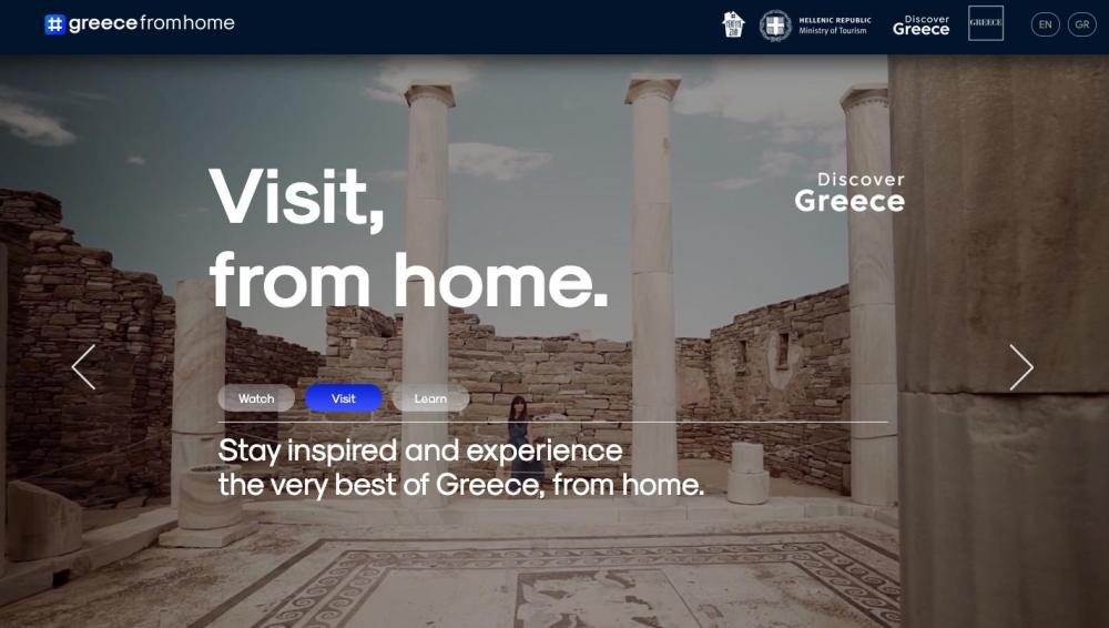 GreeceFromHome, η Ελλάδα από το σπίτι: Πρωτοβουλία του Υπουργείου Τουρισμού με την υποστήριξη της Google