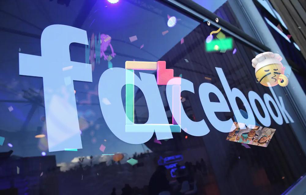 Facebook GIPHY 400 milion Instagram