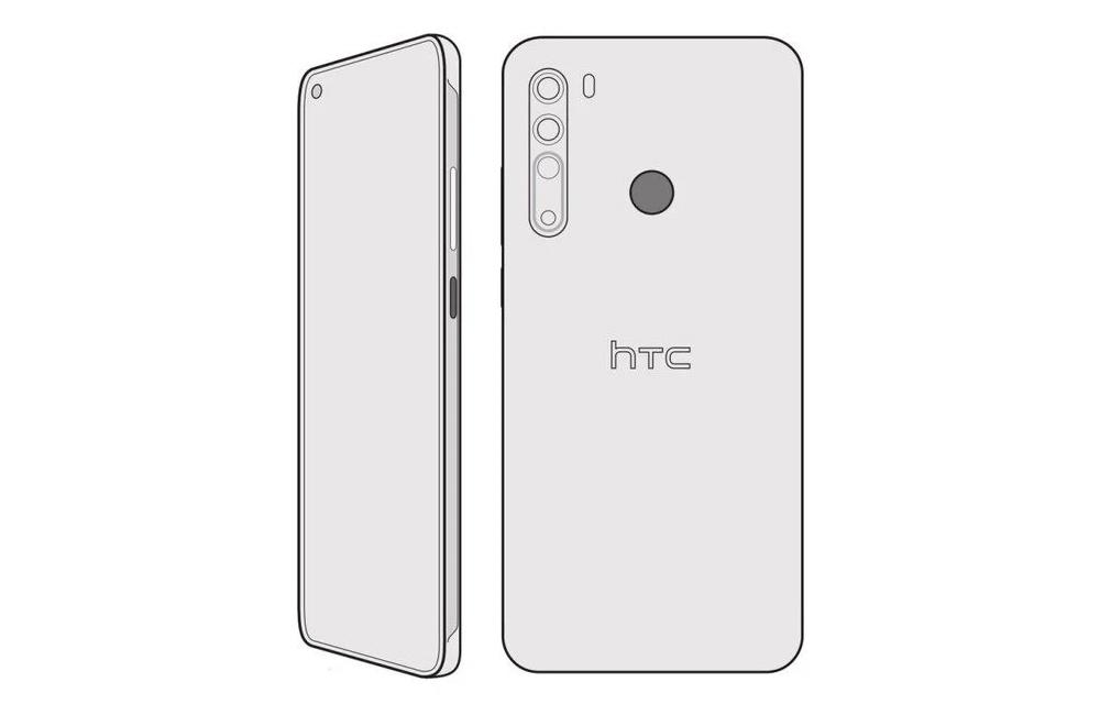 HTC Desire 20 Pro Leak Design