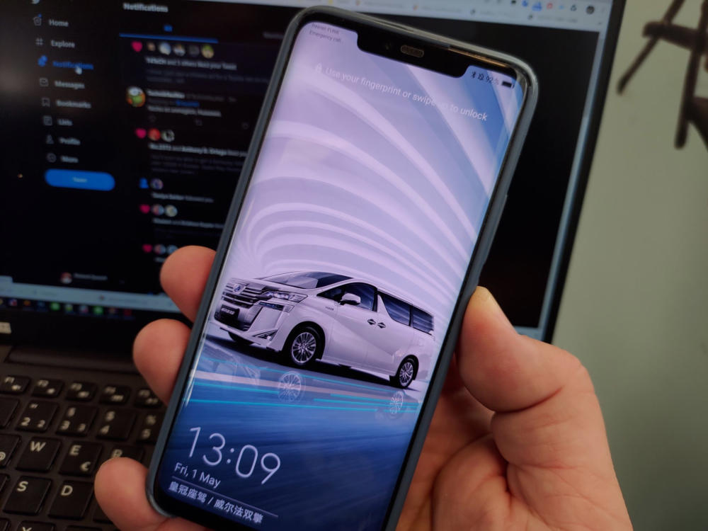 Huawei Pushing Ads On Its Smartphone Lock Screens
