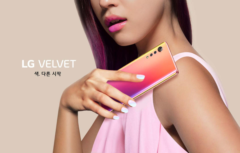 LG Velvet Official