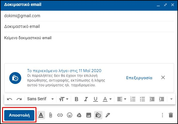 Lock and Autodelete Emails Gmail