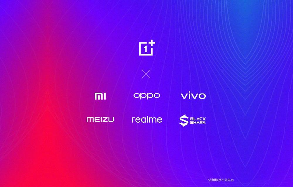 OnePlus Black Shark Realme Meizu Peer-to-Peer Transmission Alliance Xiaomi Oppo Vivo