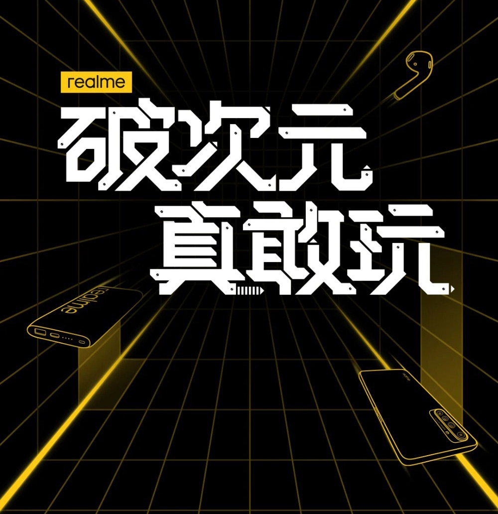 Realme May 25th launch event