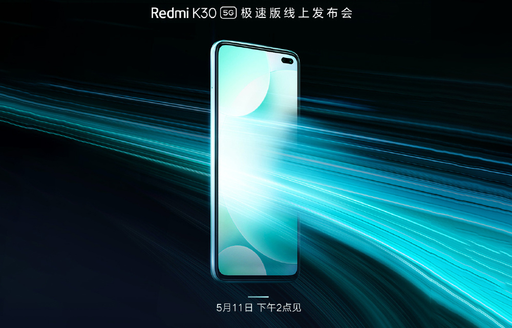 Redmi K30 5G Speed Edition Poster