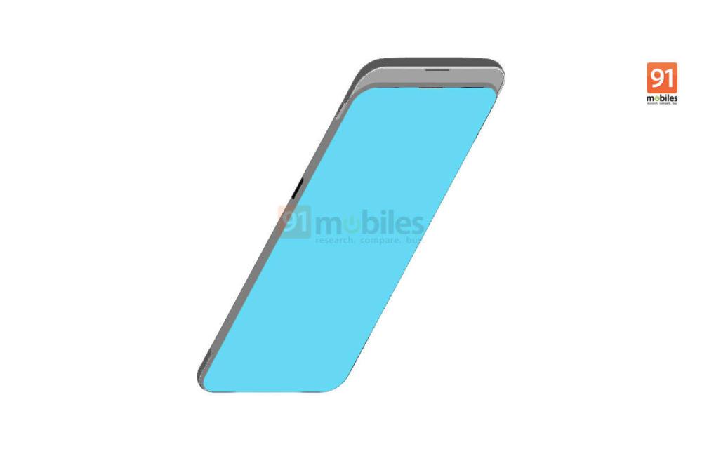Vivo Patent Slider Smartphone