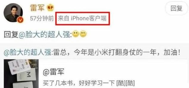 CEO Xiaomi iPhone