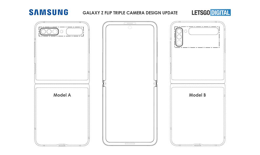 Samsung Galazy Z Flip 2 patent