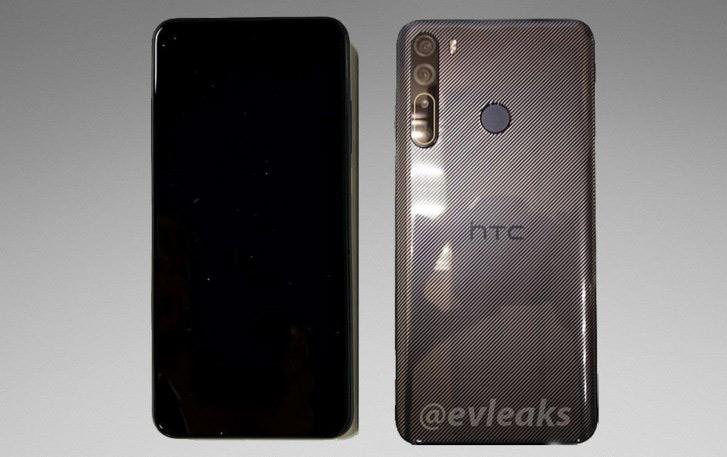 HTC Desire 20 Pro evleaks