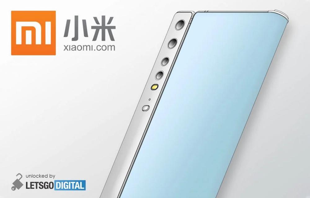 Xiaomi: Ετοιμάζει foldable smartphone σαν το Huawei Mate Xs