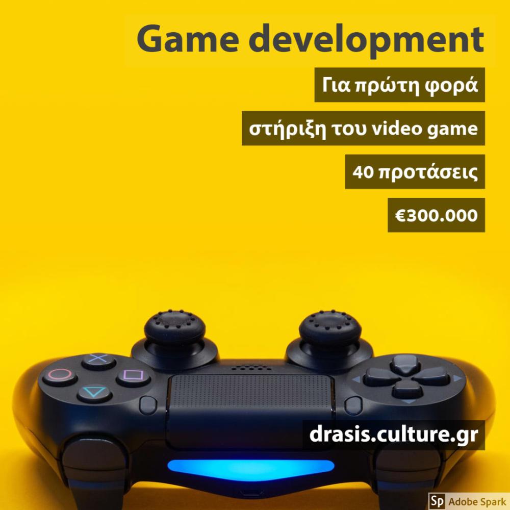 Game development drasis