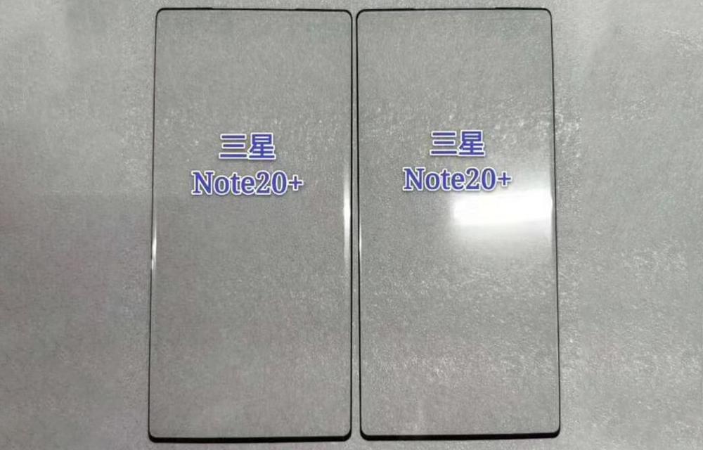 Samsung Galaxy Note 20+ Glass Screen Design