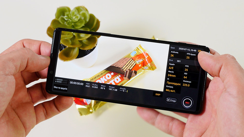 Sony Xperia 1 mark II Techblog review