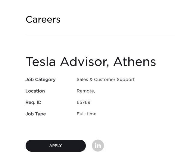 Tesla Athens Greece Jobs 1