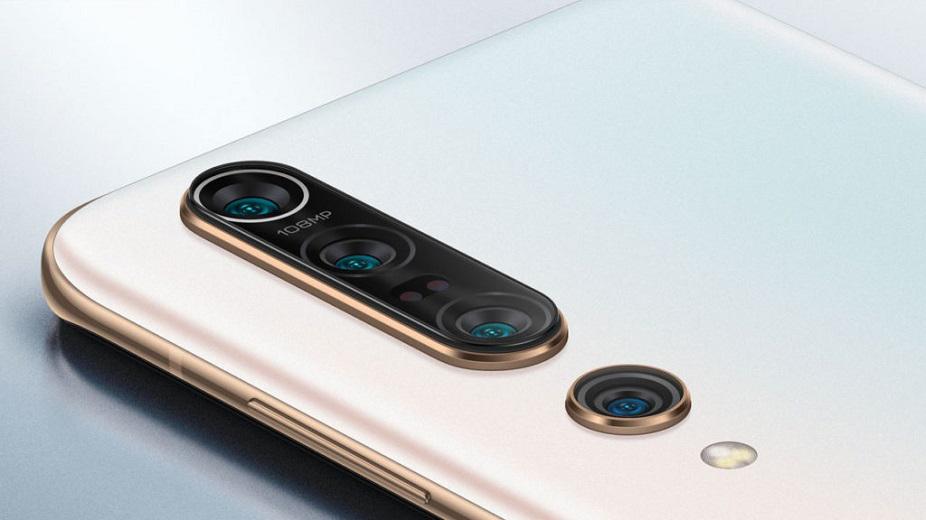 Xiaomi Mi 11 Pro: Θα έρθει με κυρτή οθόνη QHD+ στα 120Hz