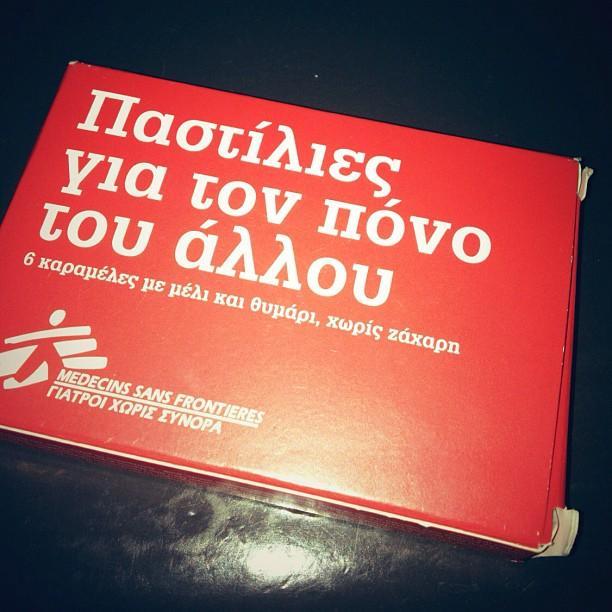 2012-11-23_1353684656.jpg