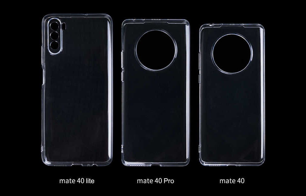 Huawei Mate 40 Cases Reveal Modules Of Three Models 000