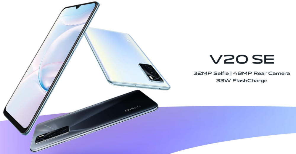 Vivo V20 Series First Smartphones With Android 11