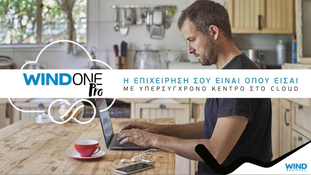 WIND One Pro Business