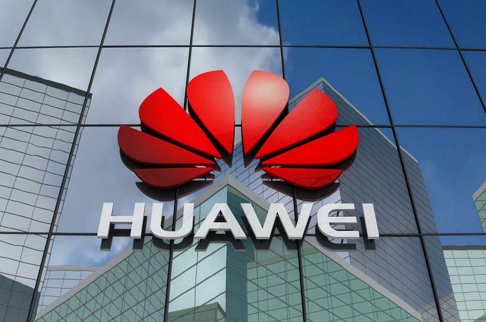H Huawei μπορούσε να παρακολουθεί το ολλανδικό δίκτυο KPN