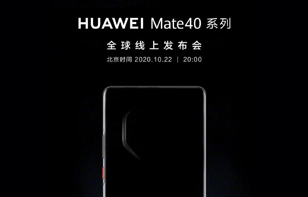 Huawei Mate 40 Teaser Reveal Octagon Camera Module