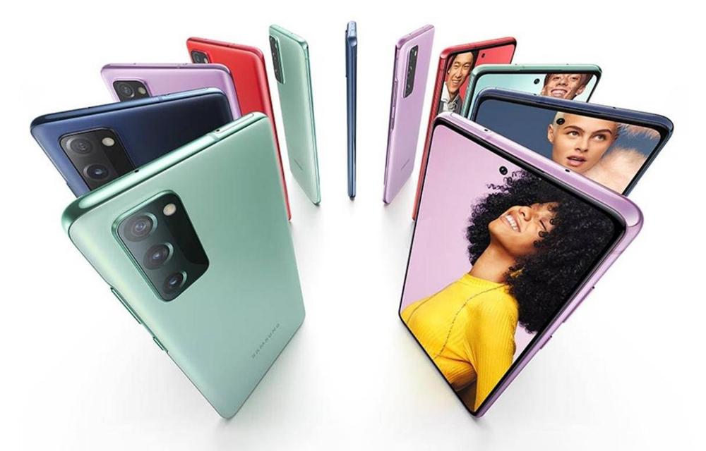 Αποκλειστικά με Snapdragon το Samsung Galaxy S20 FE 4G;