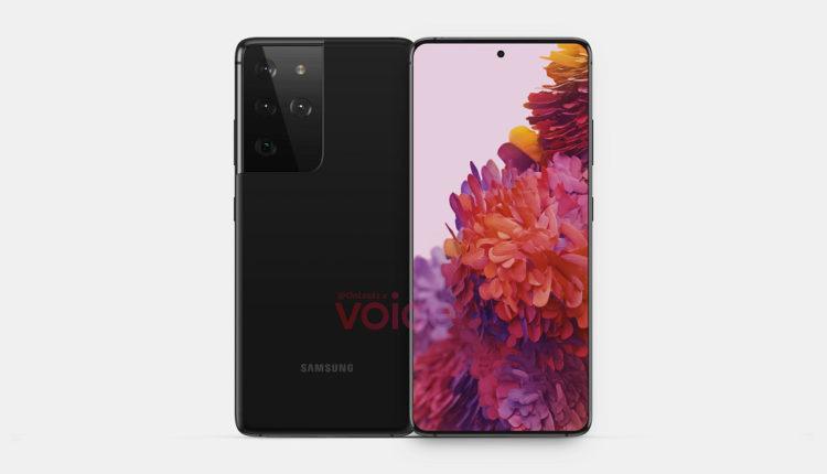 Samsung Galaxy S21 Ultra: Νέες πληροφορίες για την επερχόμενη ναυαρχίδα