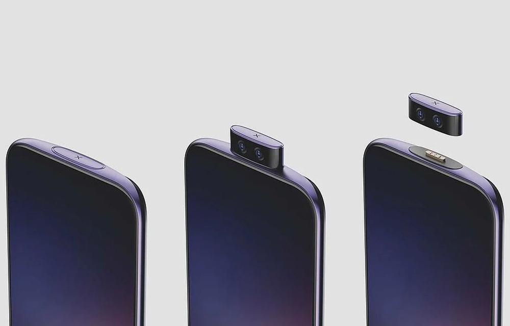 Vivo IFEA Camera Concept Smartphone