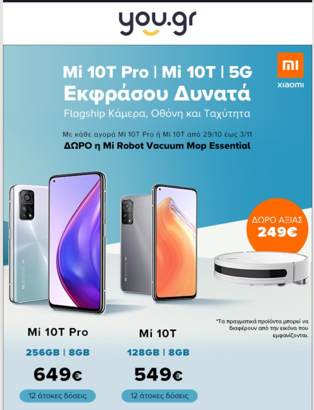 Xiaomi Mi 10T Pro and gift robot vacum You.gr