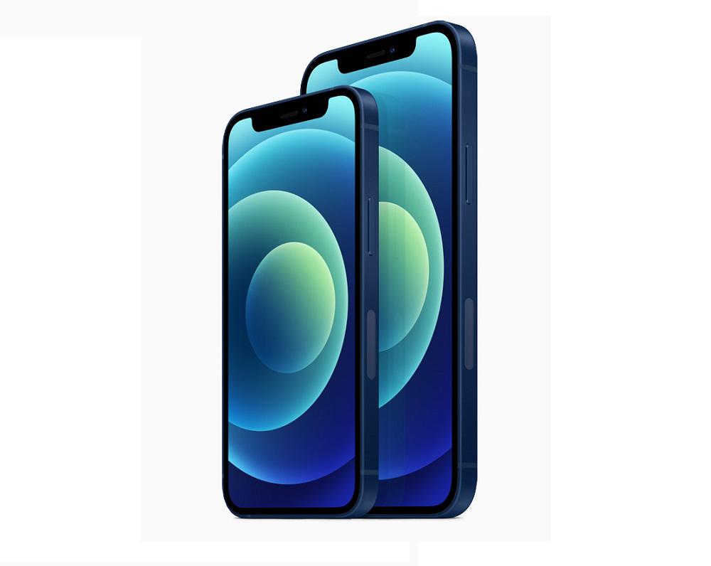 H Apple υπερεκτίμησε τη ζήτηση για  το iPhone 12 Mini