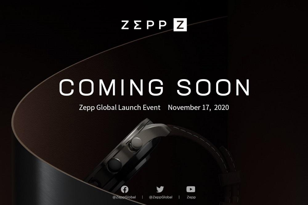 Έρχεται νέο smartwatch από την Amazfit (Zepp)