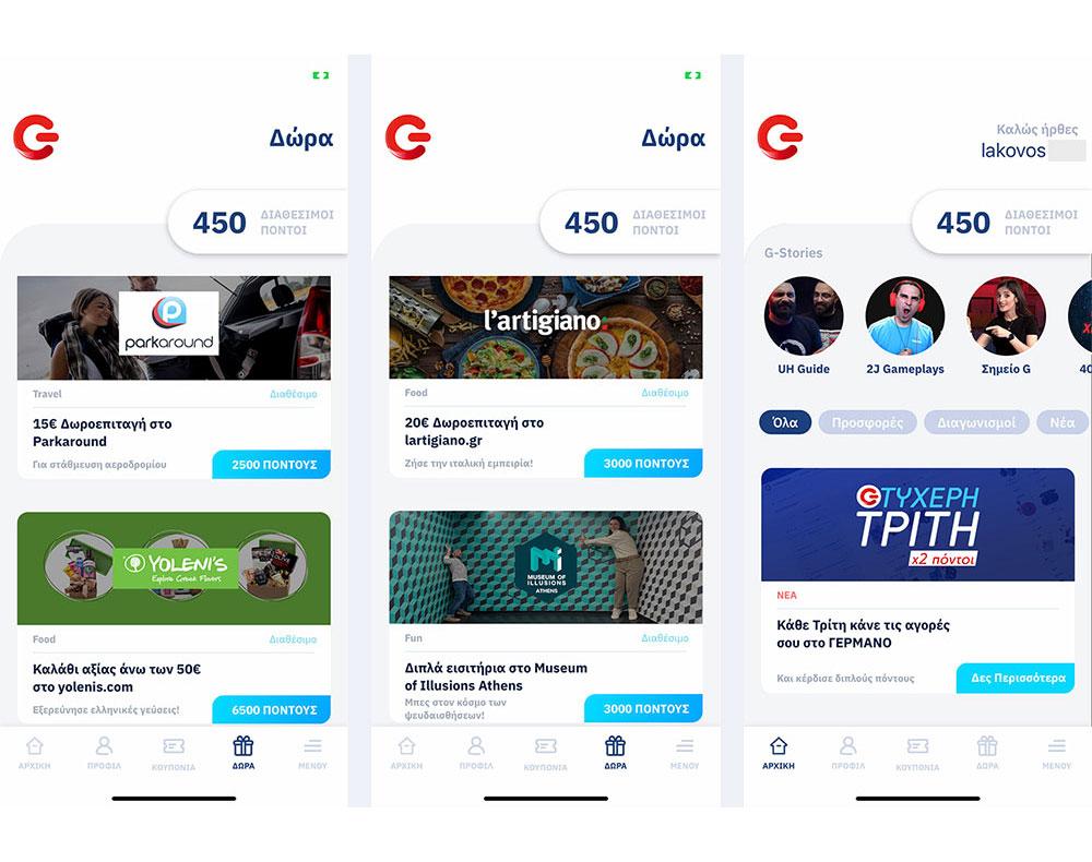 G App Techblog