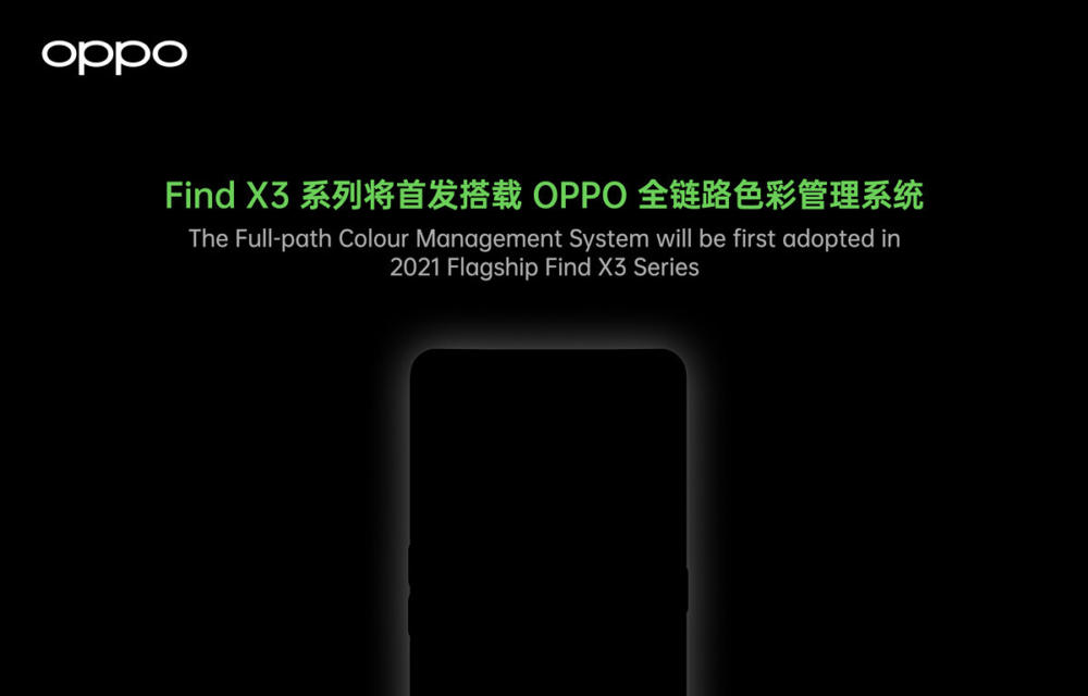 Oppo Find X3 2021 Smartphone With Advanced Display