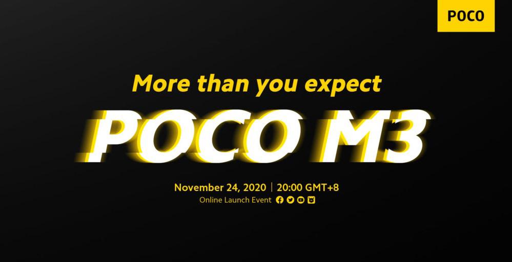 Poco M3: Ανακοινώνεται στις 24 Νοεμβρίου, δες τα χαρακτηριστικά